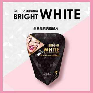ANRIEA美齒專科-黑瓷亮白美齒貼片