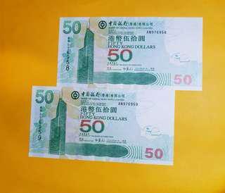 2003 Bank of China(HK) $50 UNC