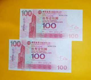 2003 Bank of China(HK) $100 UNC