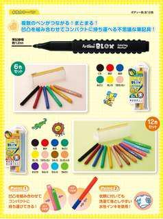 日本 可水洗無毒顏料 水筆