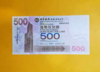 2003 Bank of China(HK) $500