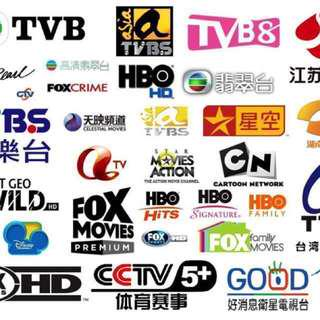 Most Stable IPTV Yearly/Monthly Cheap TV Subscription HD Kan 华人电视 Smooth And Fast HD Live TV hdkan
