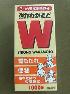 Strong wakamoto (japan supplement)