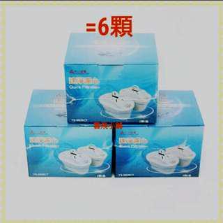 🚚 【雲飛小舖】元山 /YS-826DW/YS-8301DW專用速淨濾芯 3盒6顆YS-9826CT