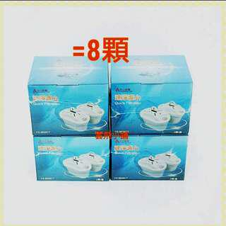 🚚 【雲飛小舖】元山 /YS-826DW/YS-8301DW專用速淨濾芯 4盒8顆YS-9826CT