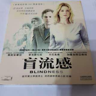 VCD Blindness 盲流感
