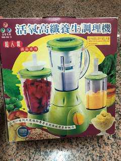 🚚 活氧高纖養生調理機 果汁機 打汁機 榨汁機蔬果機