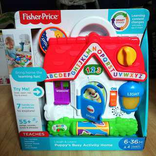 🆕💯 Fisher Price Puppy's Busy Activity Home