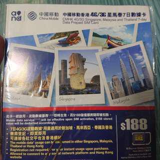 中國移動 3G 4G星馬泰7日數據卡