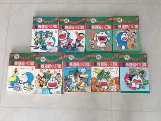 Doraemon 小叮噹🔔