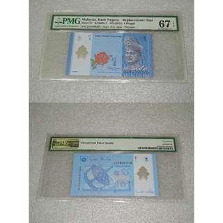2012 Bank Negara Malaysia 1 Ringgit Replacement Star