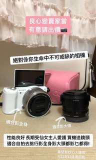性能良好 Sony A5100 白色單反 買機送鏡頭