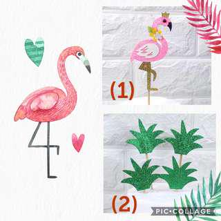 (5/9) Free normal mail - happy birthday flamingo/grass cake topper / cake tags / baking supplies/ cake decorations (aloha)
