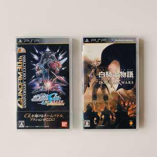 PSP White Knight Story , Gundam Seed