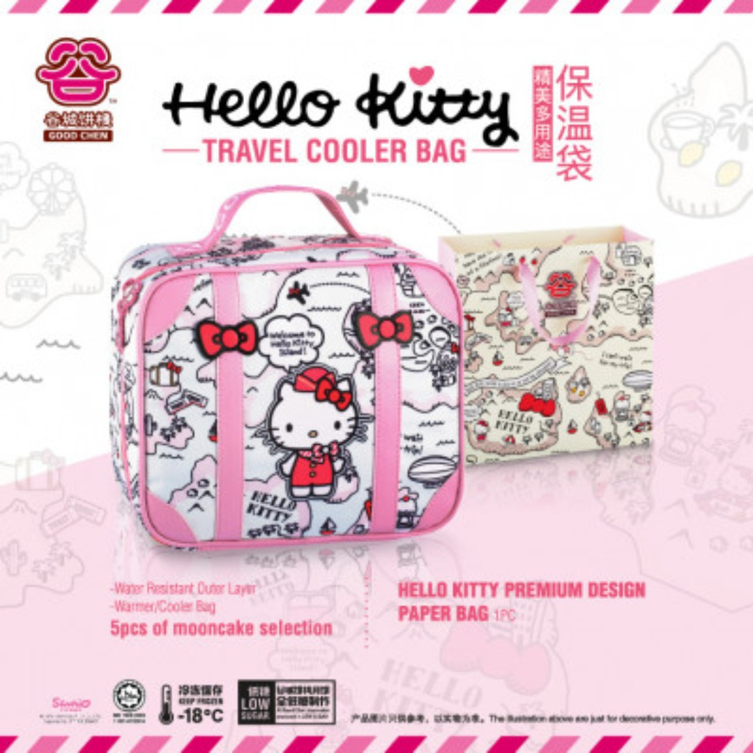 34506840f Hello Kitty Travel Cooler bag set, Bulletin Board, Preorders on ...