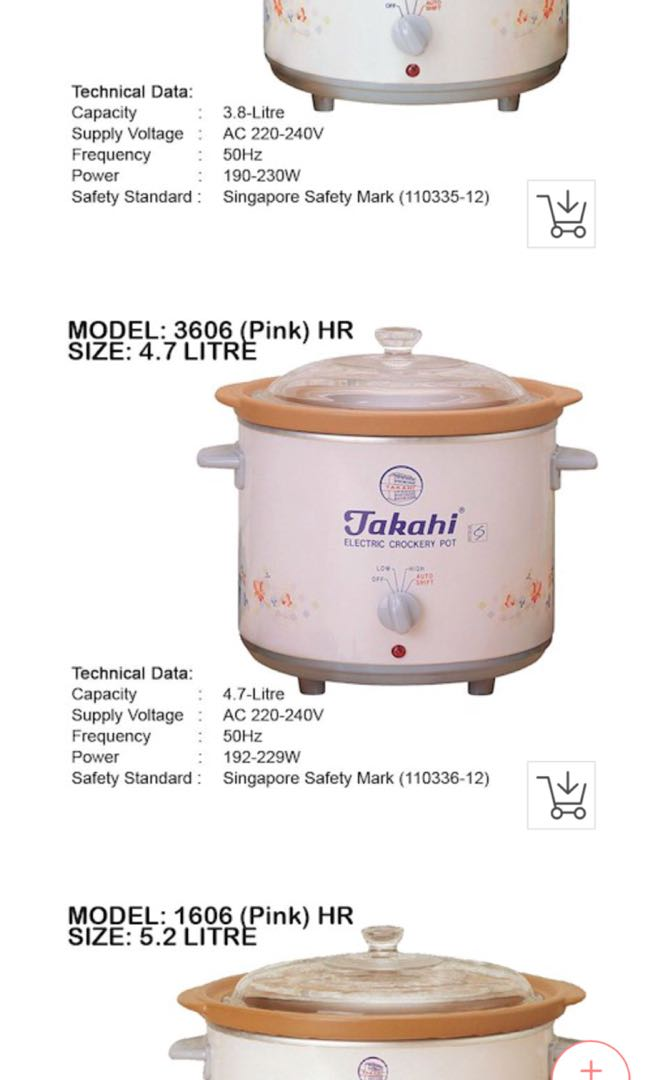Takahi electric slow cooker crockery pot 4.7L, Home Appliances, Kitchenware on Carousell
