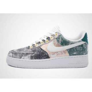 Authentic Nike Air Force 1 Grey, Gold & Green