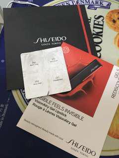 包郵 Shiseido gel lipstick rouge