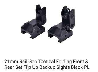 Front and rear fold up tactical sight
