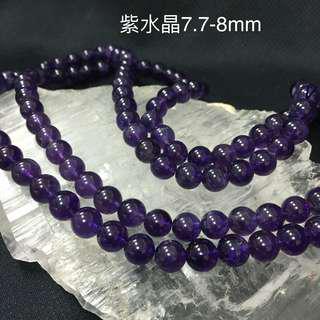 🚚 紫水晶
