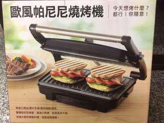 🚚 免運費❗️歐風帕尼尼燒烤機