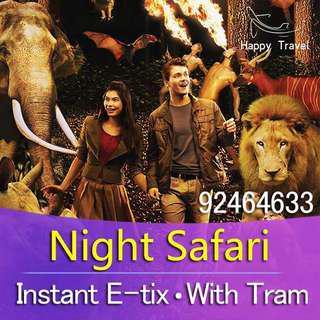 Night Safari with tram Night Safari