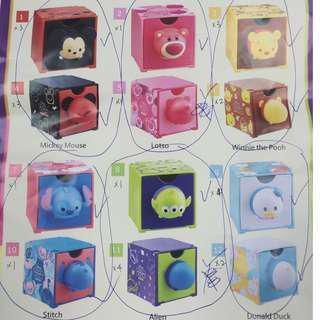 7-11 Tsum Tsum Box