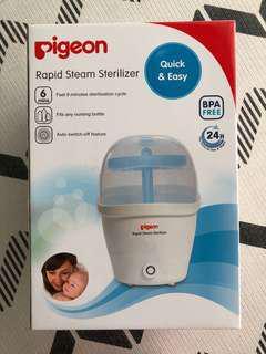 Pigeon rapid steam sterilizer