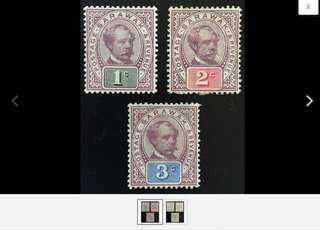 Malaya 1888-1897 Sarawak Sir. Charles Brooke 3V MLH SG8-10 CV £35.50 M1682 Z
