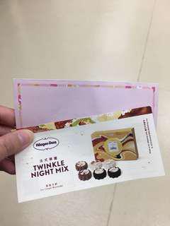 Haagen Dazs 法式華麗 雪糕月餅 twinkle night mix