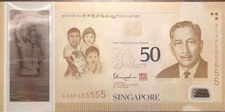 SG50 limited edition notes solid 5 is like supper solid 50AP555555 UNC GEM