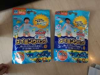 Waterproof Diapers - 6 pieces