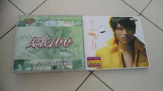 Chinese CD songs