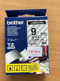 Brother Labelling Tape TZ121 (New)