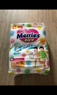 Merries Walker Pants XL
