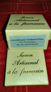 Galactomyces Treatment Soap for Tired Skin by NZSoapcraft