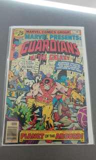Marvel Presents bronze age marvel comics