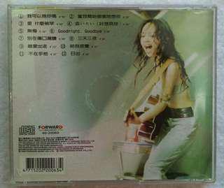 🚚 張惠妹 / 我可以抱你嗎,愛人 CD