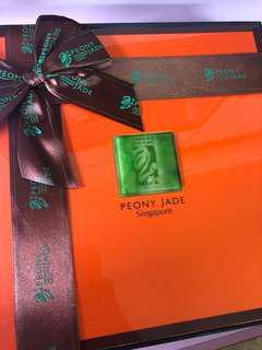 Peony jade mooncake box