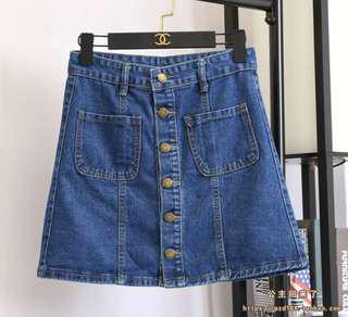 Button Down Denim Skirt (inner pants)