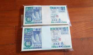 Singapore old notes - ship $1 x 100 running x 2