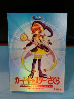 百變小櫻 Magic Card TV Ova DVD 全套