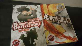 Blood Blockade Battlefront (Kekkai Sensen) manga