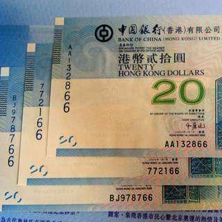 【北京2008年奧運紀念鈔】〖靚尾號66〗