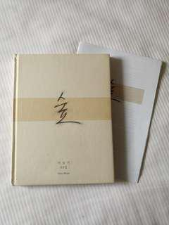 Lee Seung Gi Forest Album CD Brand New Limited