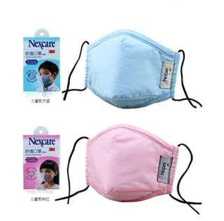 🚚 Nexcare 8550 Mask [3M]