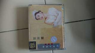 Camy Chinese cassette tape