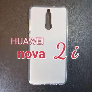Huawei Nova 2i Soft Silicone Thickness Case Protector Cover