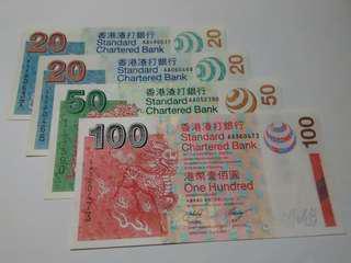 AA 冠 渣打2003年 100元(AA360473) 50元(AA052390) 20元(AA060468,AA490637)