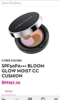 CYBER COLORS  SPF50PA+++ BLOOM GLOW MOIST CC CUSHION